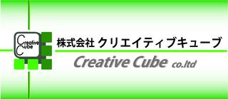 creativecubeol.jpg